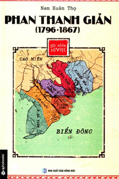 GNSV - Phan Thanh Giản - 49k