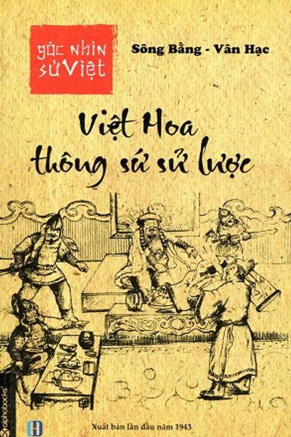 GNSV - Việt hoa thông sứ sử lược - 49k