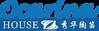 ocarnia house logo