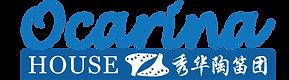 ocarina house logo