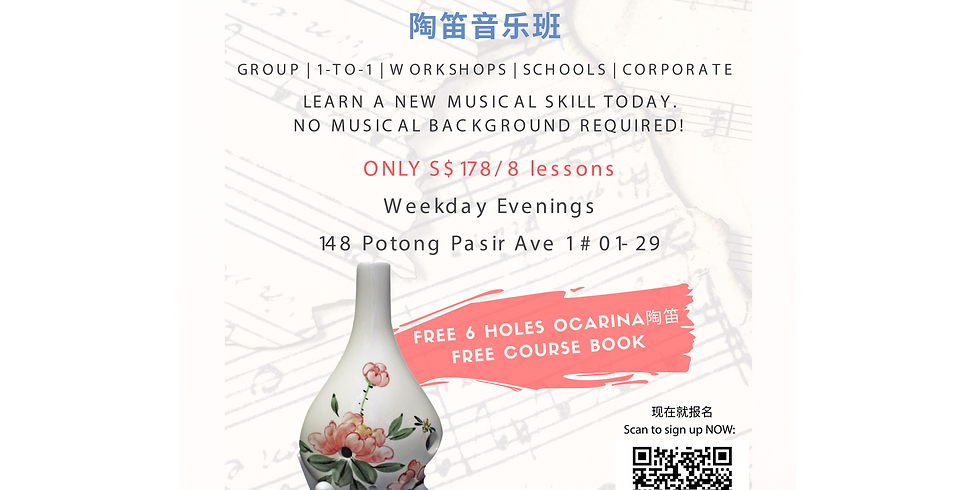 Ocarina Course 1