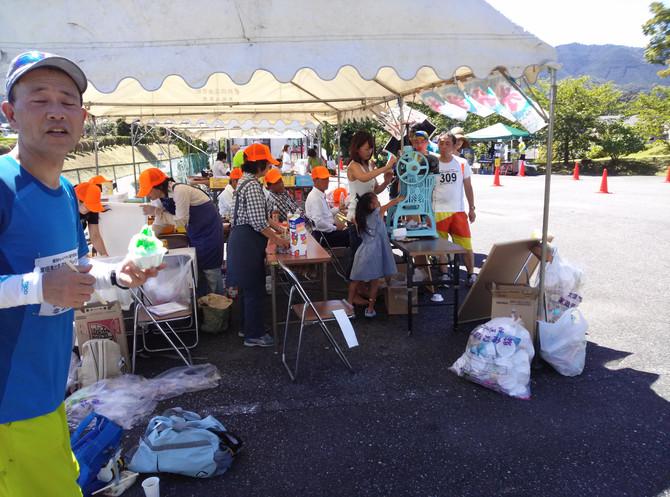 棚田トレイル大会をサポート