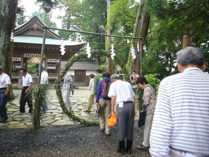 平成29年6月観光案内のお知らせ