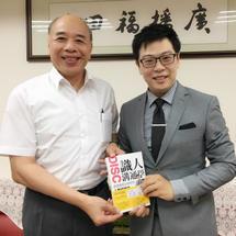 台北捷運局總經理         顏邦傑