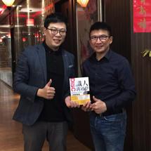 米其林一星大三元董事總經理 吳東璿