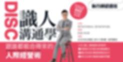 粉絲團banner 1200x600.jpg