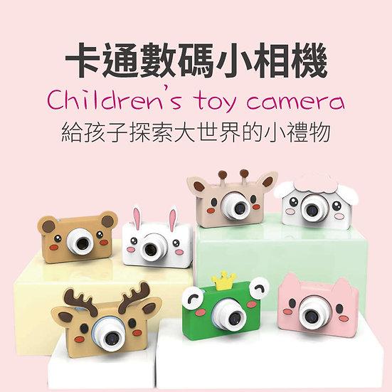 C1 防摔迷你數位兒童相機(卡通動物造型)