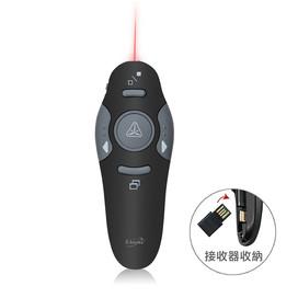 E-books E2 流線手感紅光雷射無線簡報筆