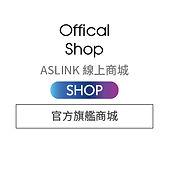 SHOP_300x300-01.jpg