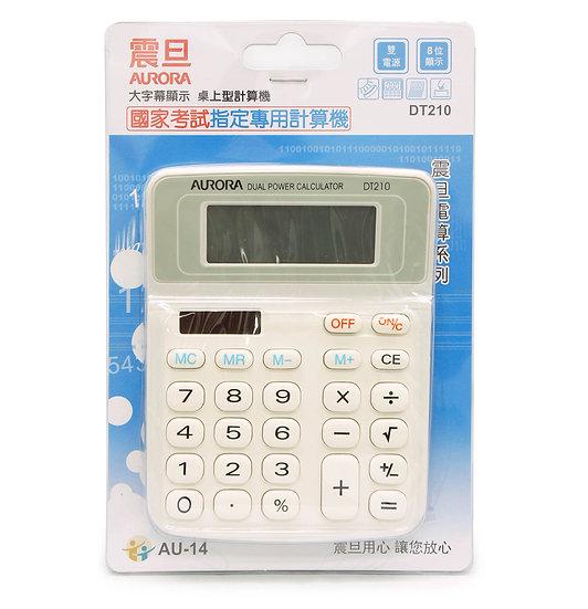 DT210 震旦計算機