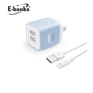 新品上市! E-books B52 2.4A雙USB快速充電器組