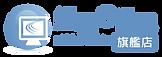 紐頓E世界logo.png
