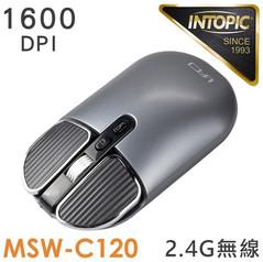 廣鼎 INTOPIC MSW-C120 無線靜音充電滑鼠