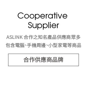 cooperation01-01.jpg