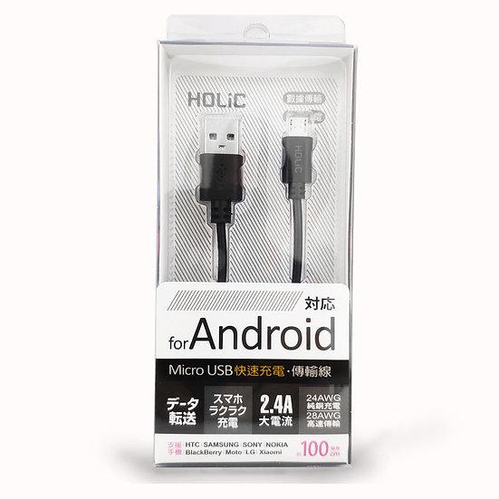 HOLiC HC003  Micro USB充電線  1M