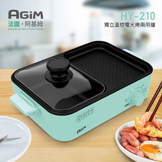 法國阿基姆AGiM 獨立溫控電火烤兩用爐 HY-210