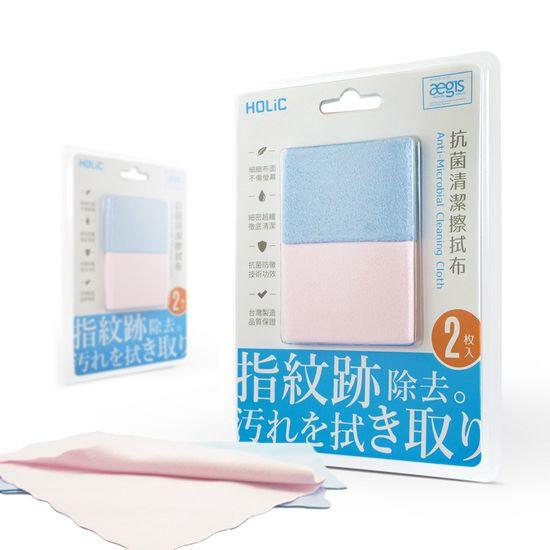 HOLiC 抗菌拭布(2入)