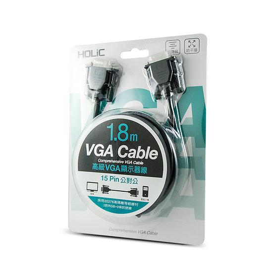 HOLIC   VGA公公高顯連接線