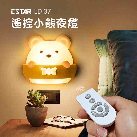 CStar LD38 遙控小熊壁掛磁吸雙用小夜燈