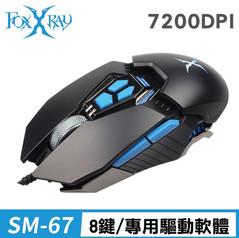 FXR-SM-67 狂戰獵狐電競滑鼠