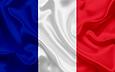 thumb2-french-flag-france-europe-silk-fl