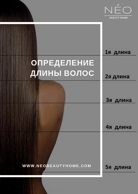 Дина волос
