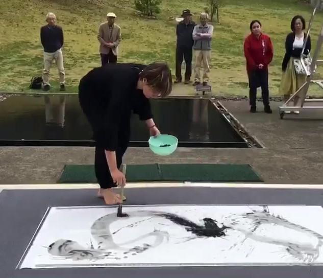 Bokushou Performance Japan
