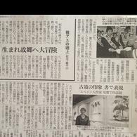press Japan 2.png