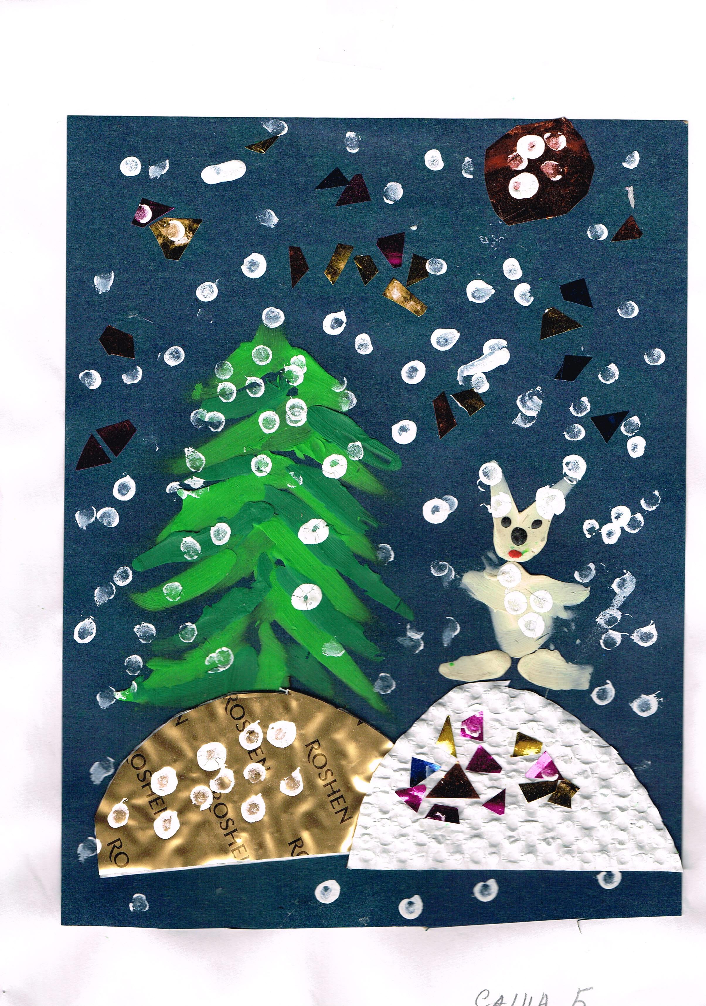 Снежный зайка у елочки Батурин Саша.jpg