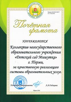 CCF09062016_00000