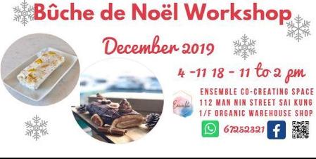 Bûche de Noël - Yule log cake Workshop