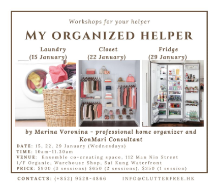"""Training course for your helper """"My Organized Helper"""""""