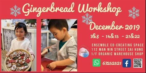 Gingerbread Cookies Workshop