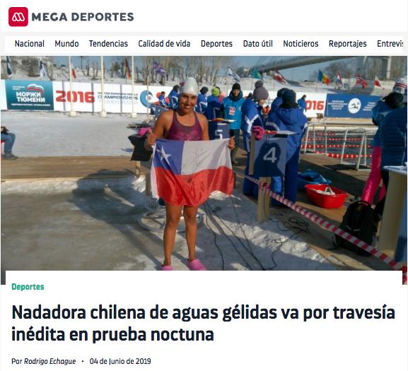 Mega Deportes