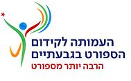 לוגו עמותה 2021.png