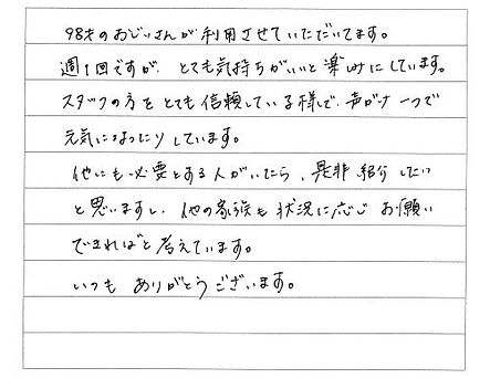 声1.JPG