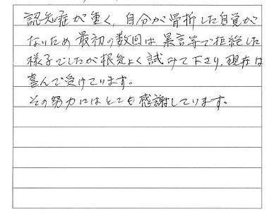 声2.JPG