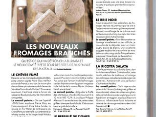 Alléosse, le French savoir-faire !
