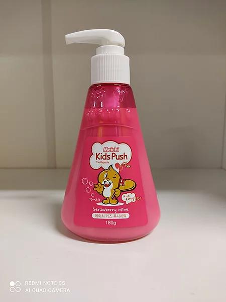 Meichi Kids Pudh Strawberry Mint Детская зубная паста с экстрактом клубники