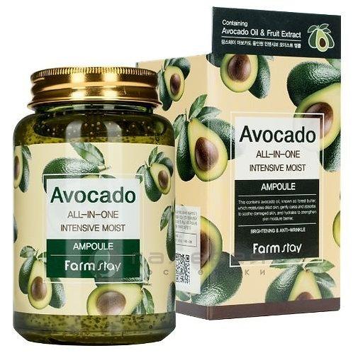 FarmStay Многофункциональная сыворотка с экстрактом авокадо