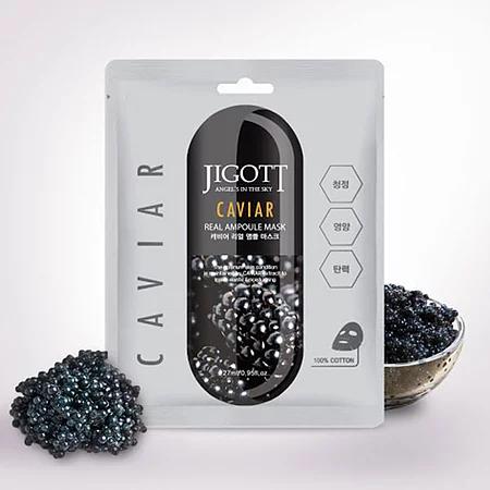 Jigott Caviar Real Ampoule Mask Маска для лица с экстрактом икры