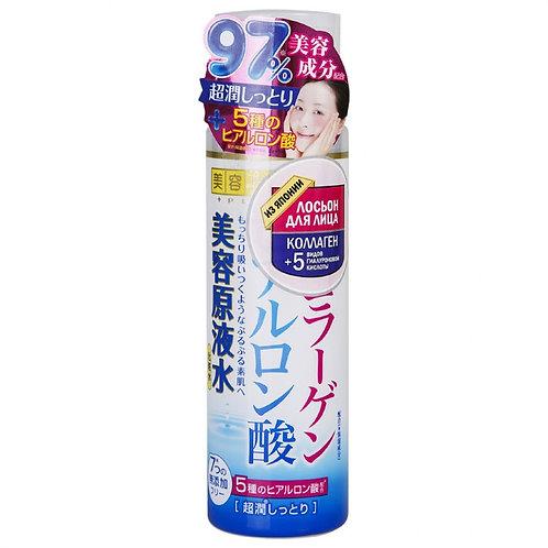 Beauty Stock Solution Лосьон для лица Коллаген и Гиалуроновая кислота