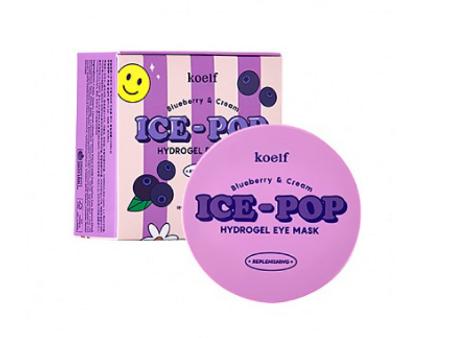 KOELF Ice-Pop Blueberry & Cream Гидрогелевые патчи с экстрактом черники и сливок
