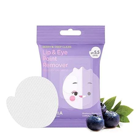 Frudia Lip & Eye Point Remover Мицеллярные диски для снятия стойкого макияжа