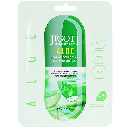 Jigott Real Ampoule Mask Aloe