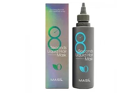 Masil 100мл Seconds Salon Liquid Hair Mask Маска для объема волос