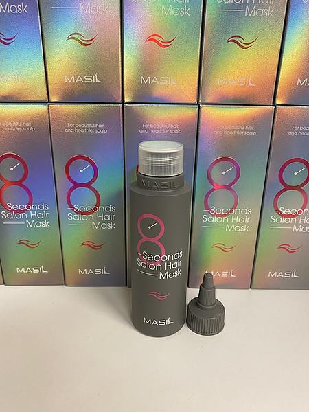 MASIL 100 мл 8 Seconds Salon Hair Mask Маска для быстрого восстановления волос