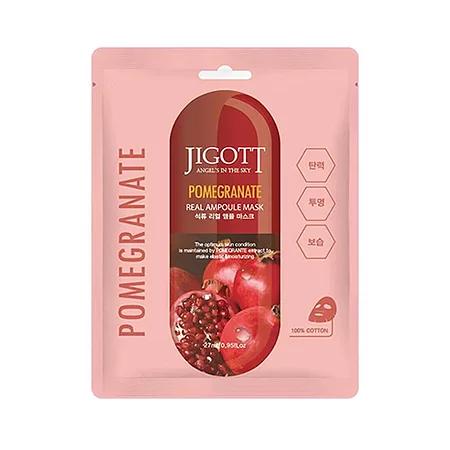 Jigott Pomegranate Real Ampoule Mask Маска для лица с экстрактом граната