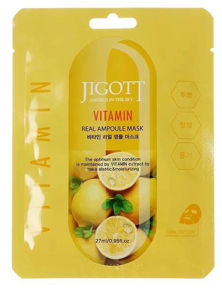 Jigott Vitamin Real Ampoule Mask Ампульная маска для лица с витаминами