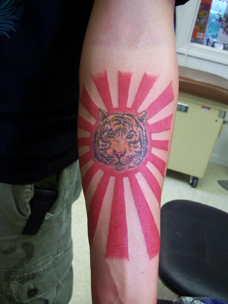 tiger_on_rising_sun.jpg